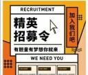 本公司招聘女话务员,20岁到35岁,要求有耐心,工