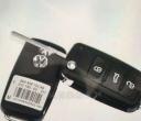 寻物丢失大众车钥匙一把悬挂一枚防盗门钥匙