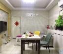 【海悦华庭】电梯房83平精装修三室一厅全明户型双证