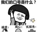 响水县 开发区 88万 毛坯电梯六楼3房 出售