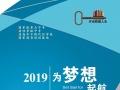 江苏省大港中等专业学校欢迎您,初中生高中生均可报名