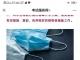 江苏省师生的口罩能免费发放吗