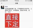 恋家推出:性价比房源欧亚新城,毛坯现房好楼层135平方售价73万