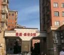 开发区【盛世公馆】步梯毛坯现房好楼层,产权面积约1