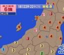 6.18日本本州西岸近海发生6.5级左右地震 发布约1米高的海啸预警