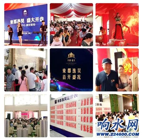 QQ图片20170915163356.png