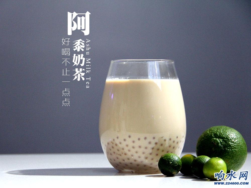 MT爆爆蛋奶茶.JPG