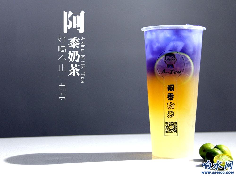 MT蝶恋花柠威.JPG