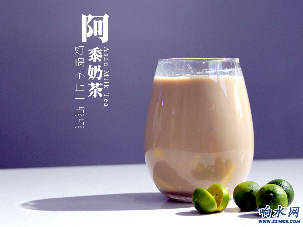 MT布丁奶茶.JPG