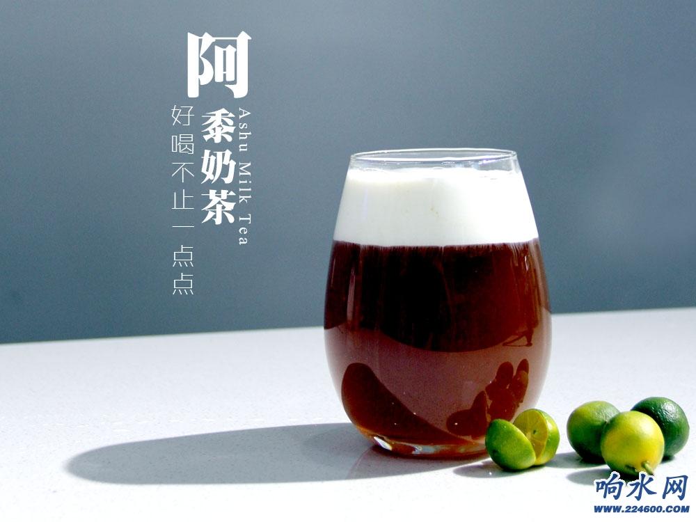 MT红茶奶霜.JPG