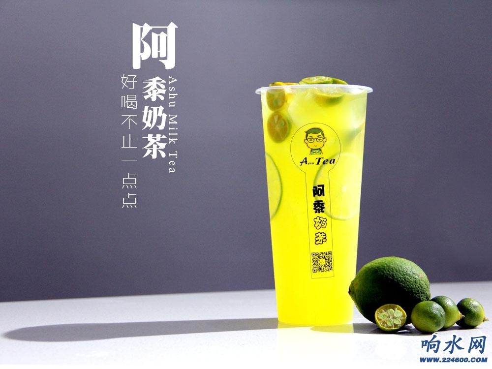 MT金桔柠檬.JPG