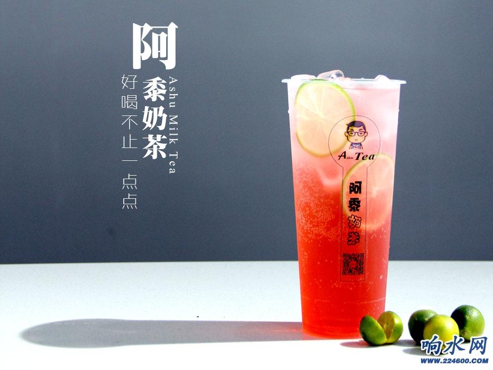 MT红柚气泡.JPG