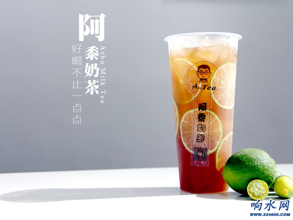 MT柠檬红茶.JPG