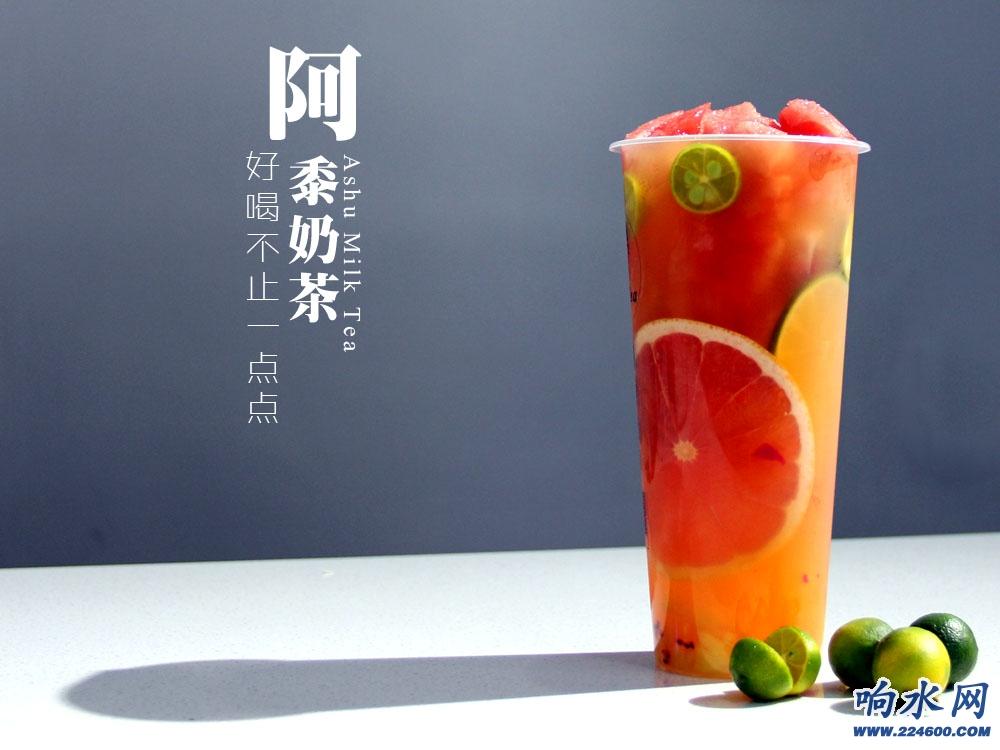 MT满杯水果茶.JPG