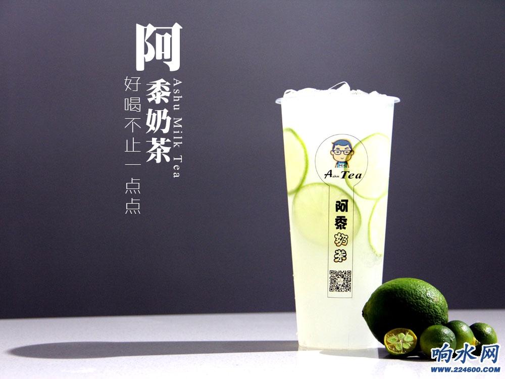 MT鲜柠芦荟.JPG