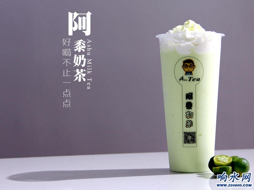MT奇异果雪冰乐.JPG