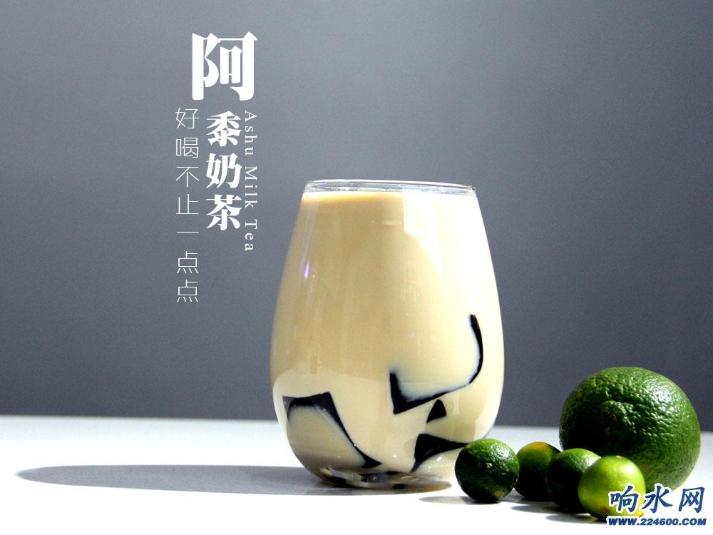 MT烧仙草奶茶.JPG