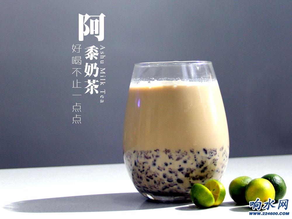 MT血糯米奶茶.JPG