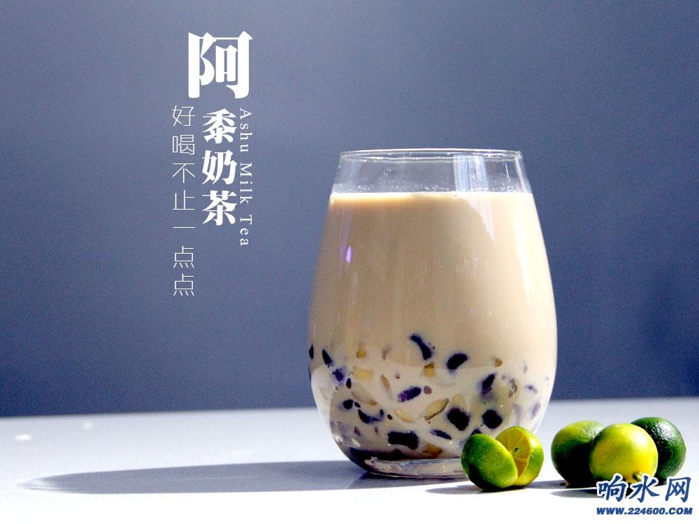 MT小芋圆奶茶.JPG