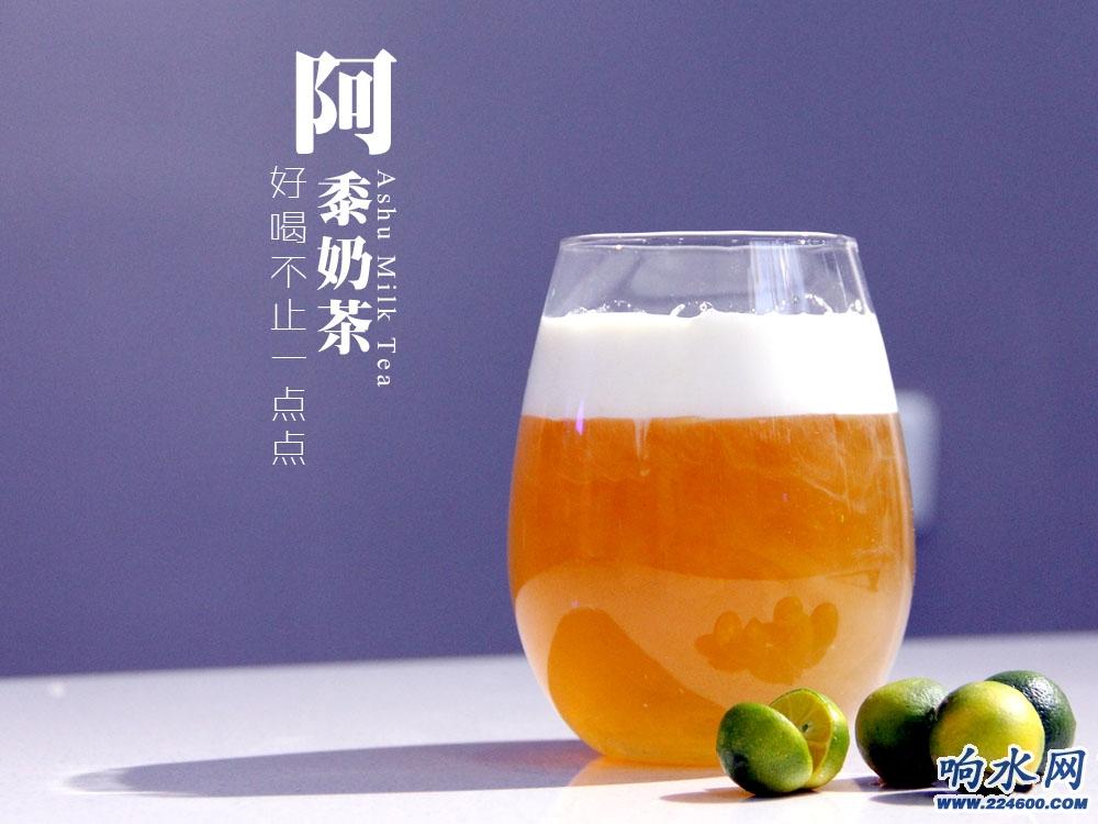 MT四季乌龙奶霜.JPG