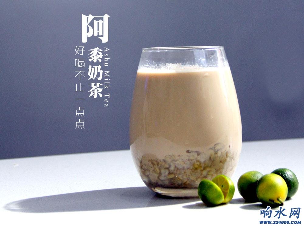 MT燕麦奶茶.JPG