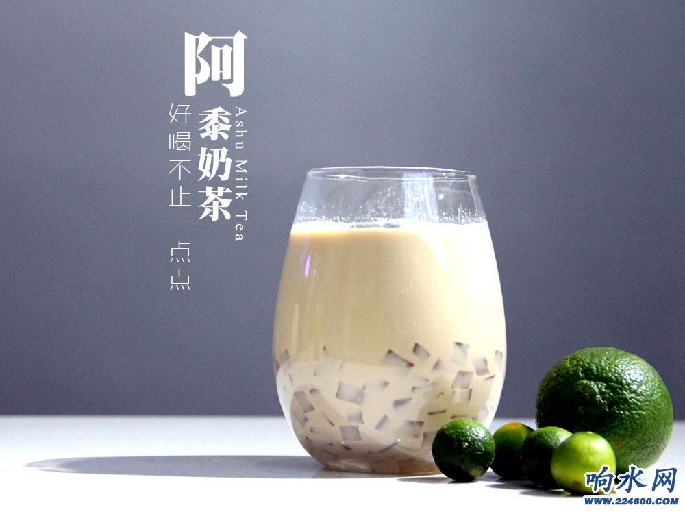 MT椰果奶茶.JPG