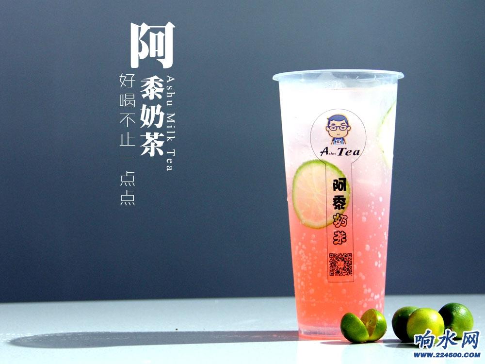 MT艳莓气泡.JPG