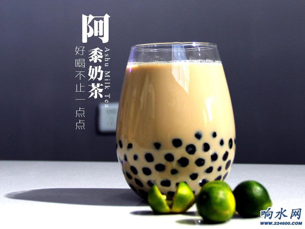 MT珍珠奶茶.JPG