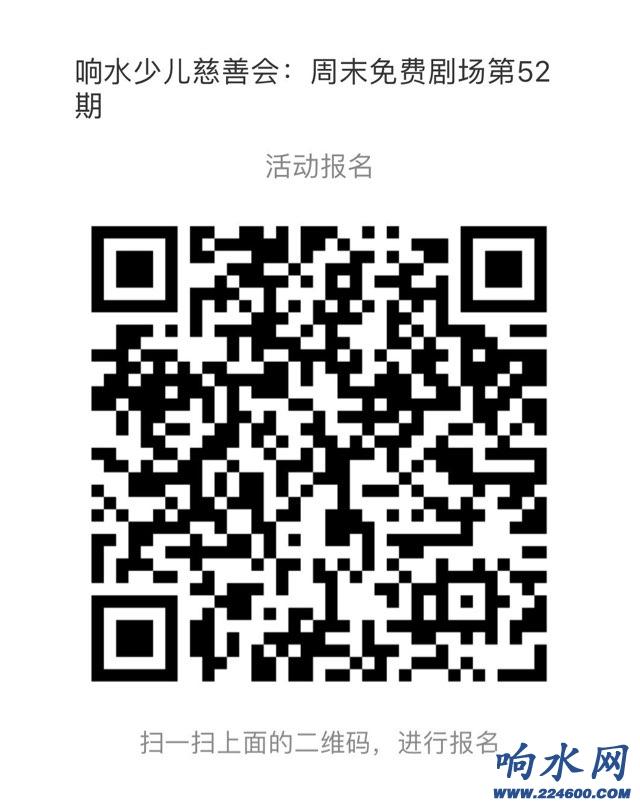 201806194390431529411694477529.jpg