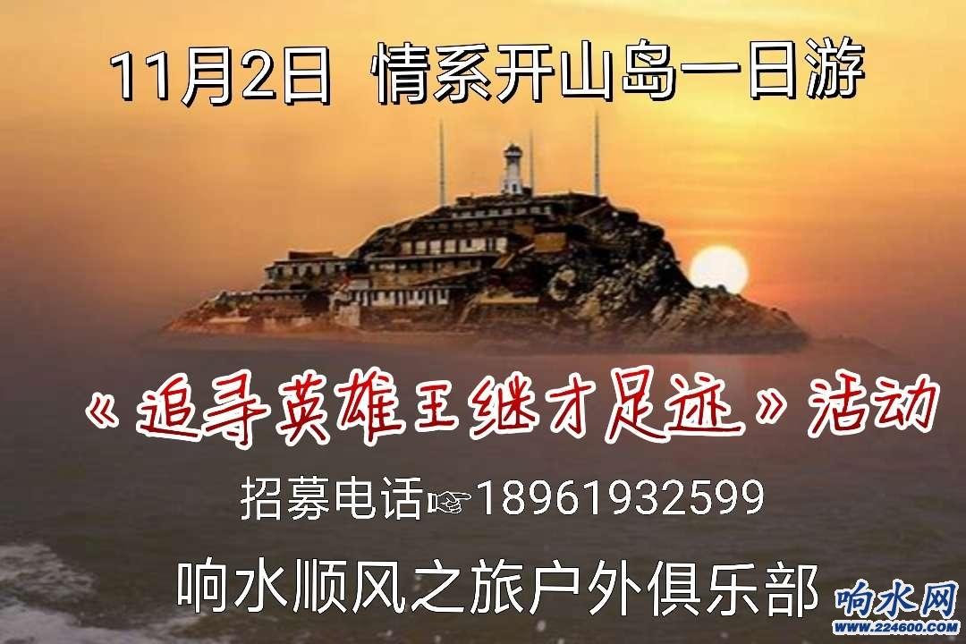 20181018_434963_1539842803541.jpg