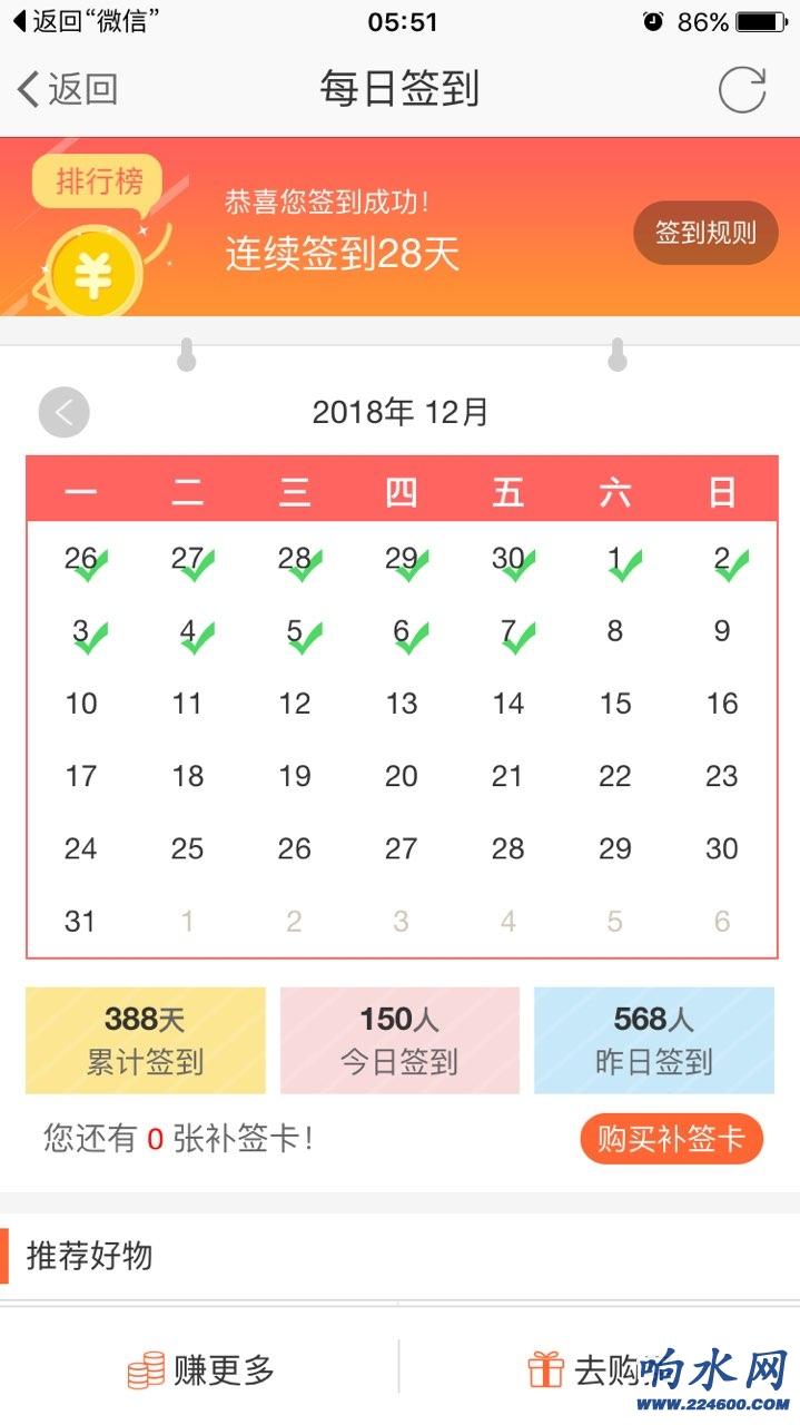 201812073751581544133219114917.jpg
