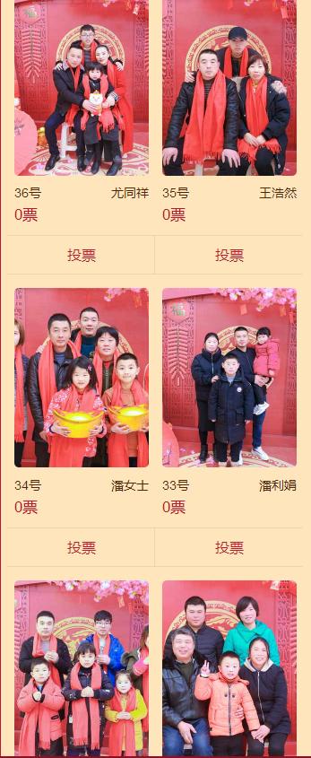 QQ图片20190202225549.png
