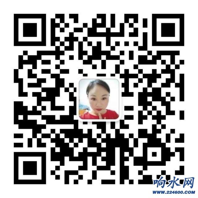 20190212_204447_1549938274764.jpg