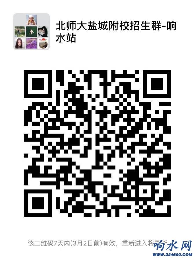 微信图片_20190223185113.jpg