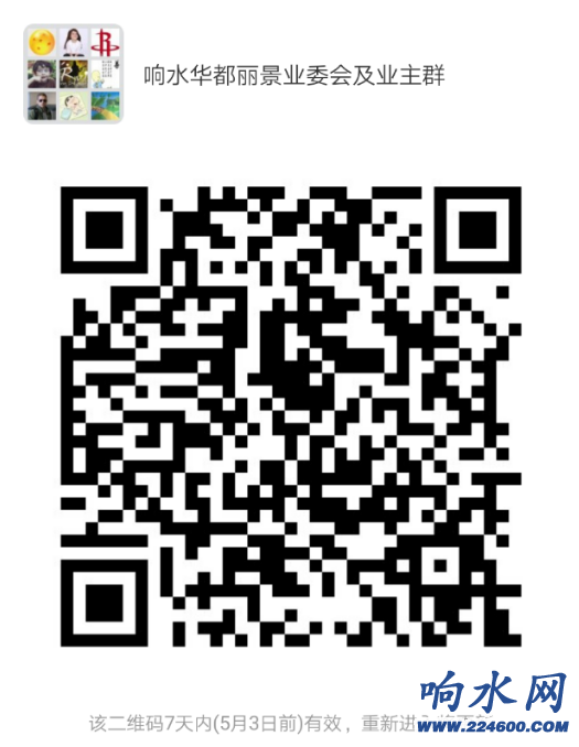 QQ图片20190426112644.png