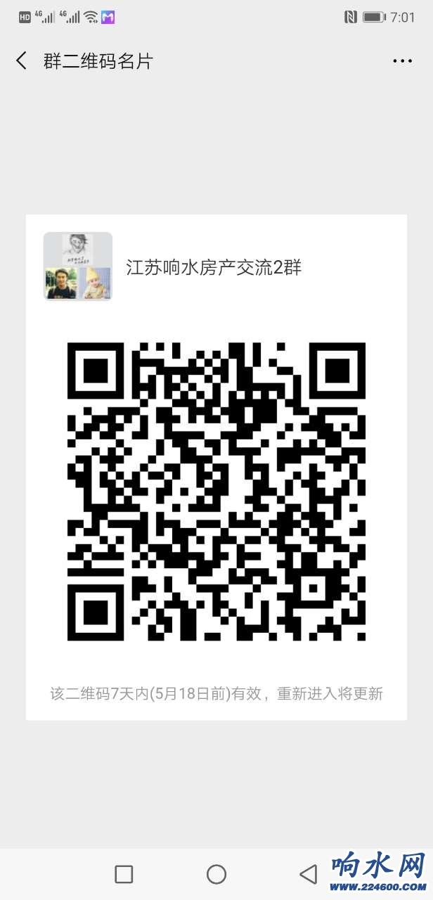 20190511_423130_1557530079014.jpg