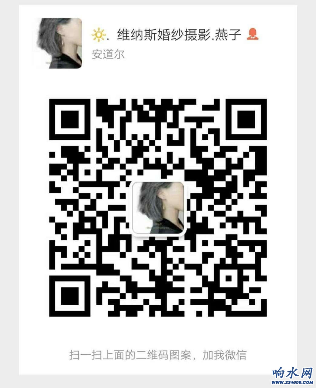 20190518_446088_1558156893081.jpg