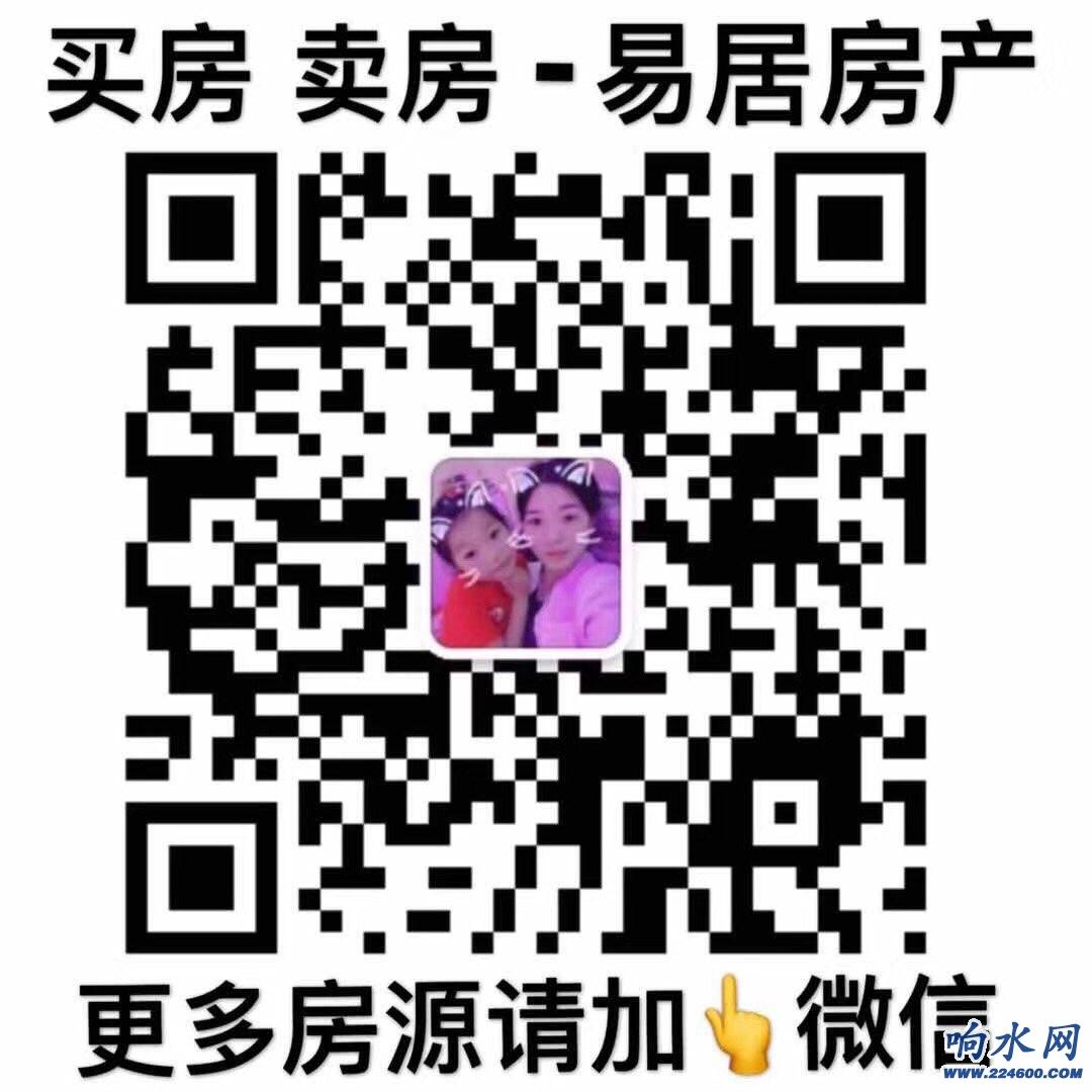 201905234541651558566596389307.jpg
