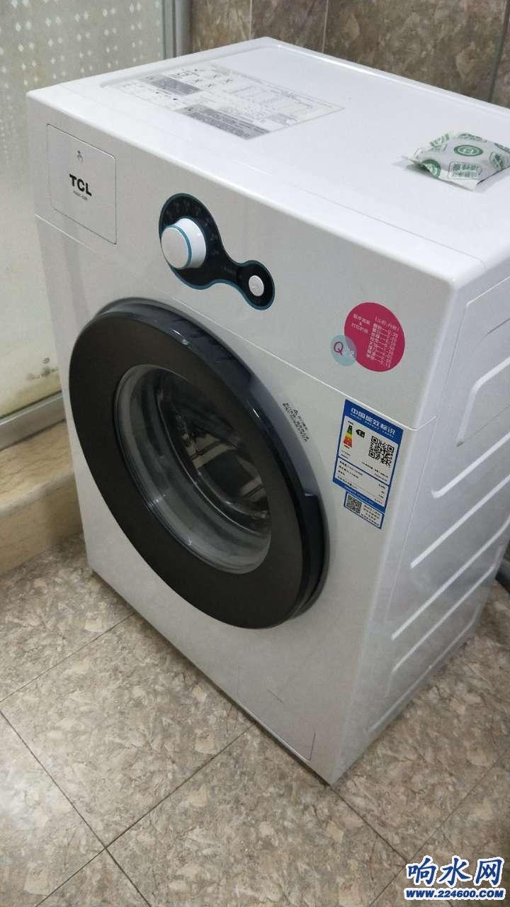 全自动洗衣机出售,用了不到2个月,有意者电话联系1