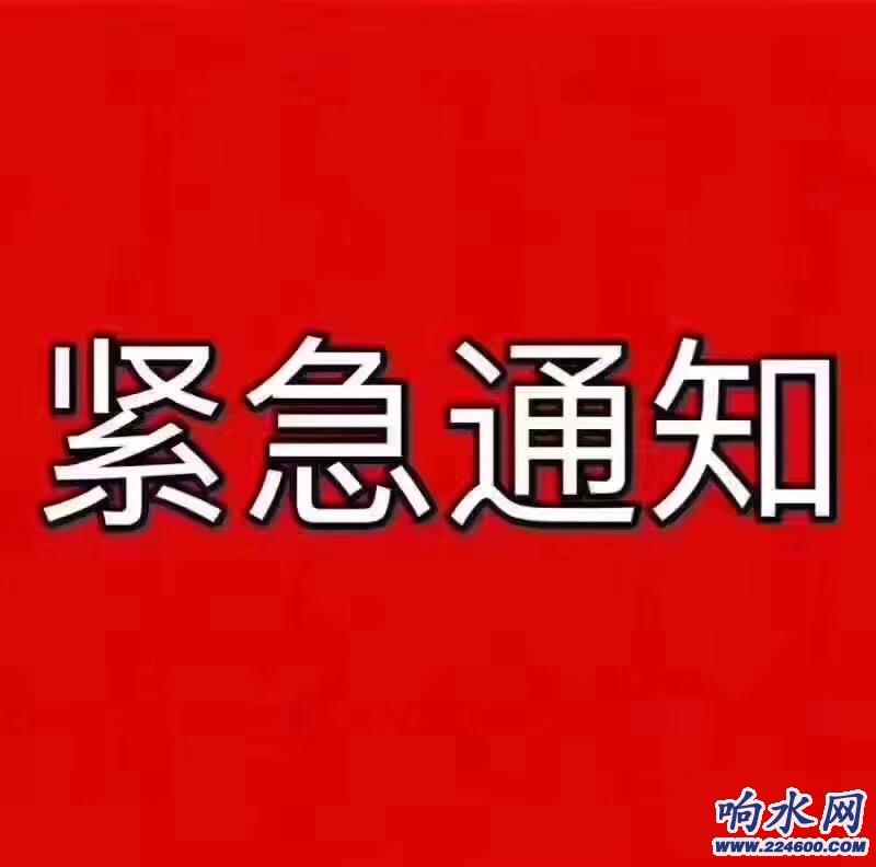 响水县 城南 97万 毛坯电梯房 3房出售