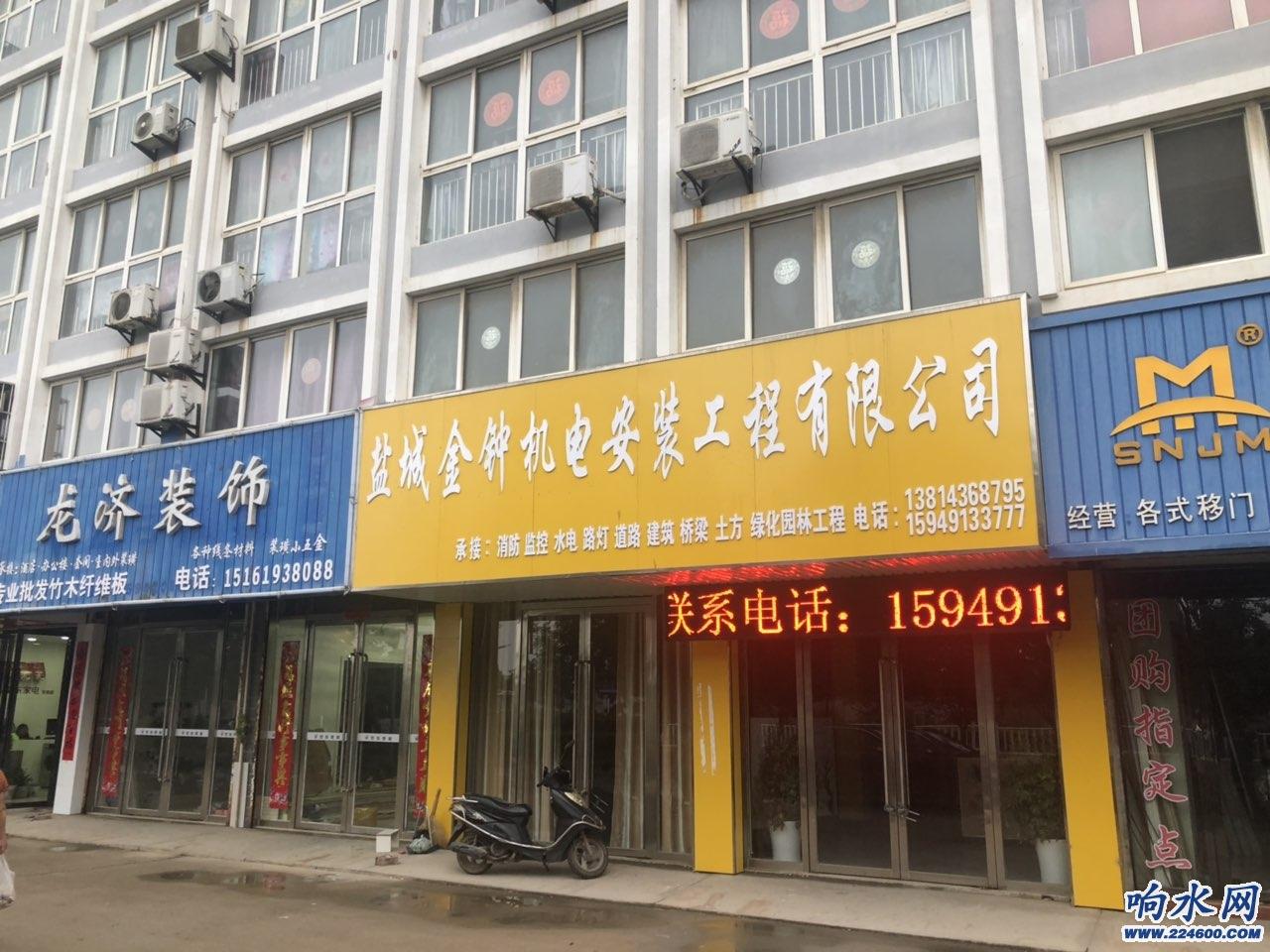 门面出售:位于陈家镇大润发超市对面,新港商贸城前排