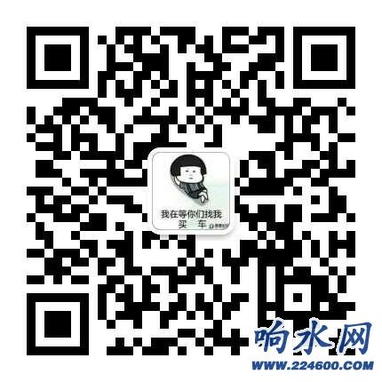 20190612_456955_1560299150584.jpg