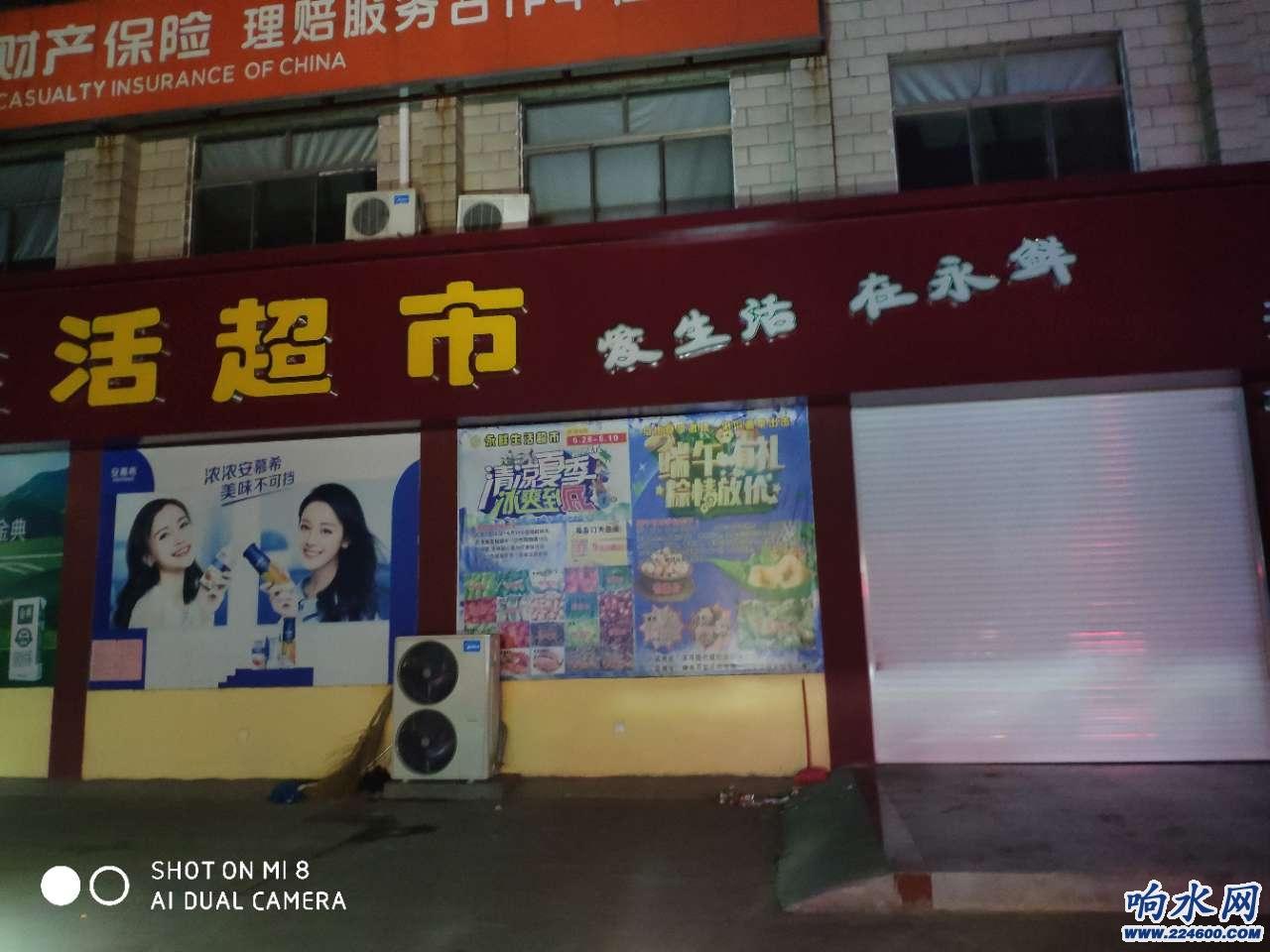 开发区盛世公馆对面超市,卖不新鲜的鸡翅