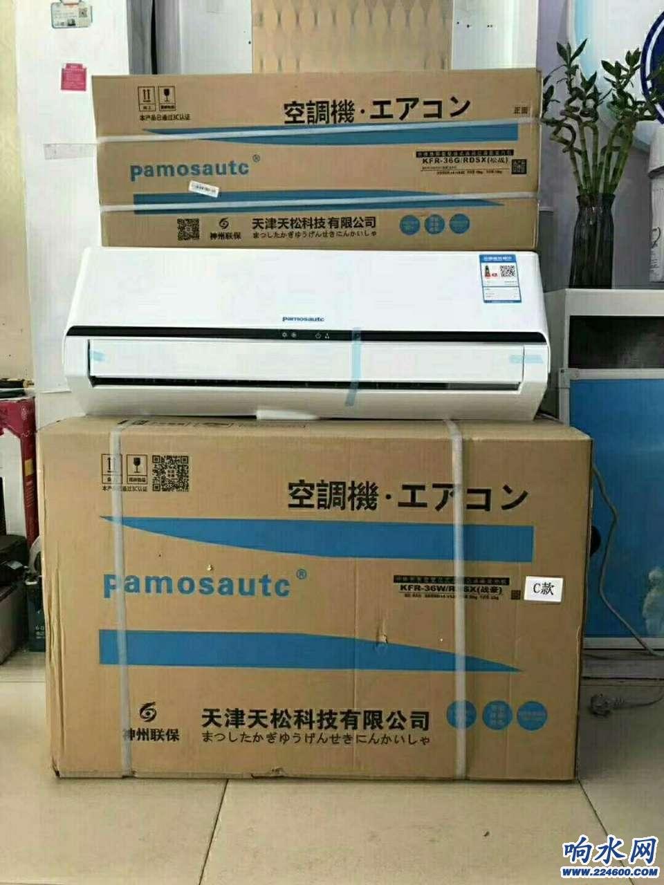 二手空调,出售出租回收移机加氟维修联系电话,137