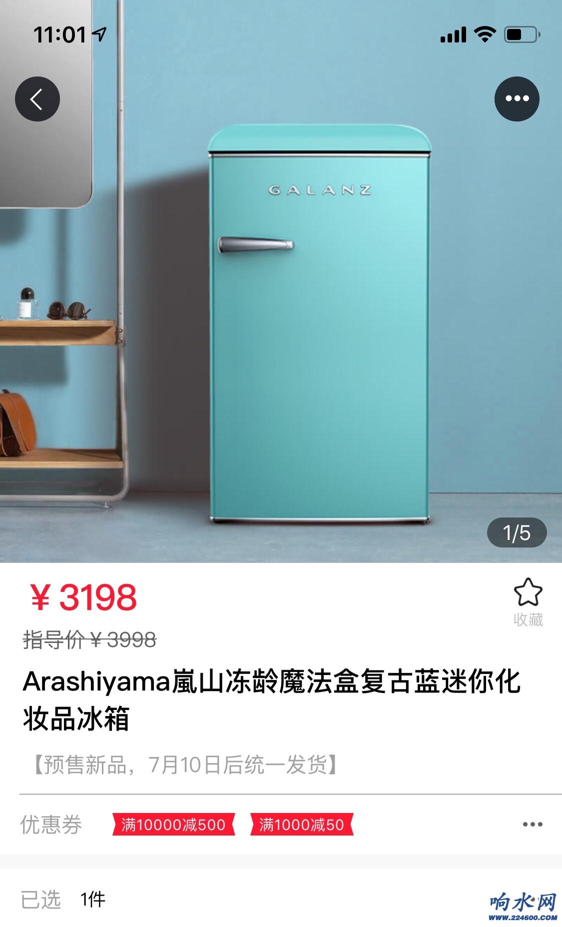 全新化妆品冰箱知名品牌