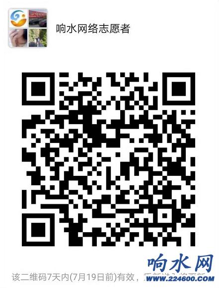 QQ图片20190712234902.png