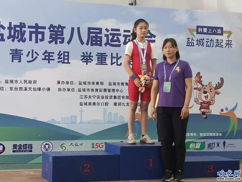 孟文娟,女子少年甲组44kg级冠军.jpg
