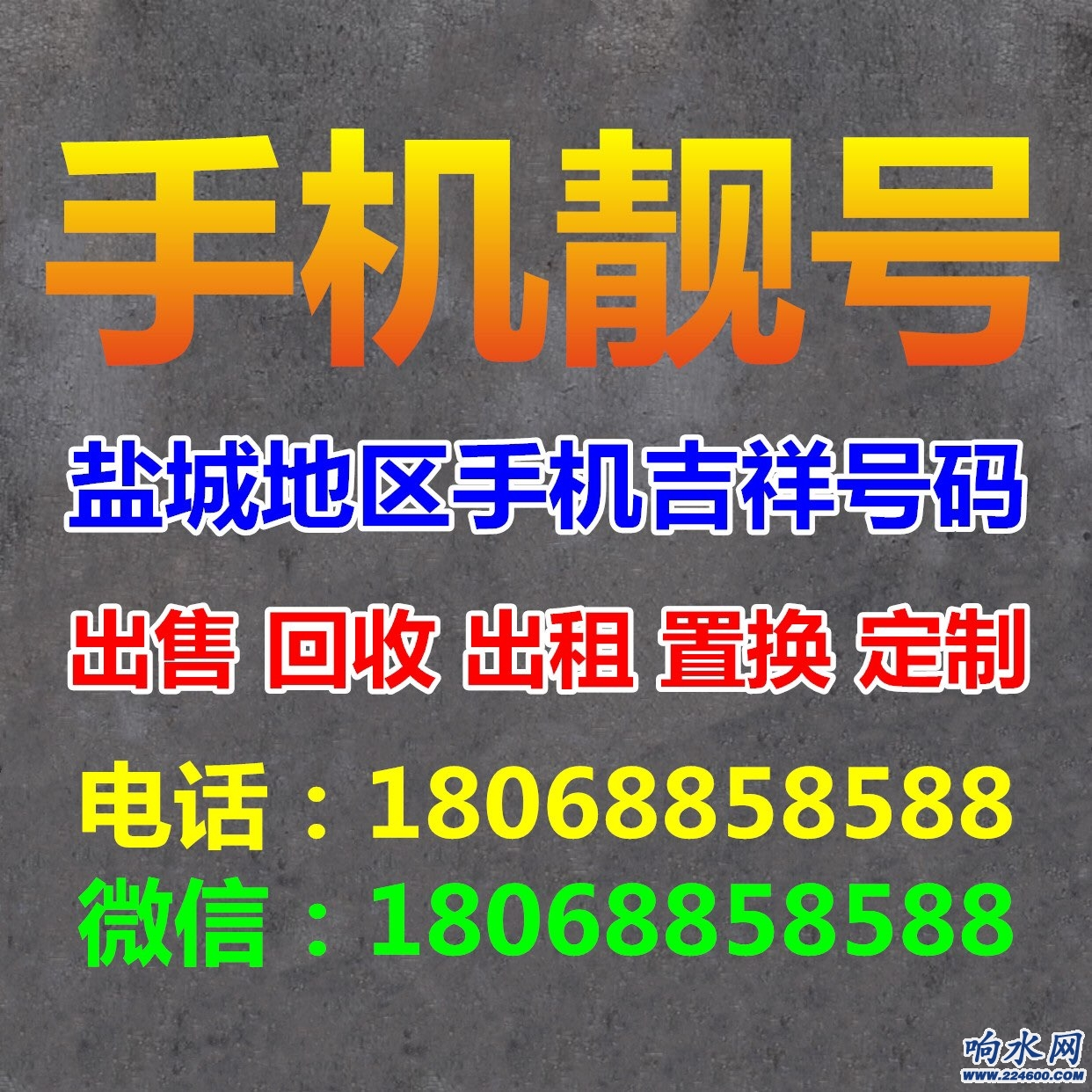 201908124251391565613555753885.jpg