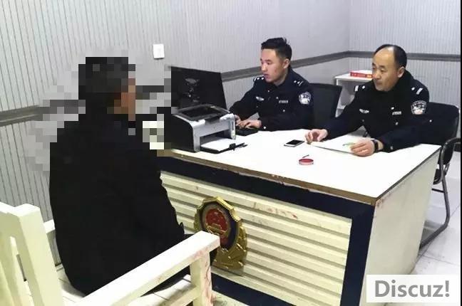 警方零容忍!某网友发布关于响水某事件的虚假信息,被行政拘留