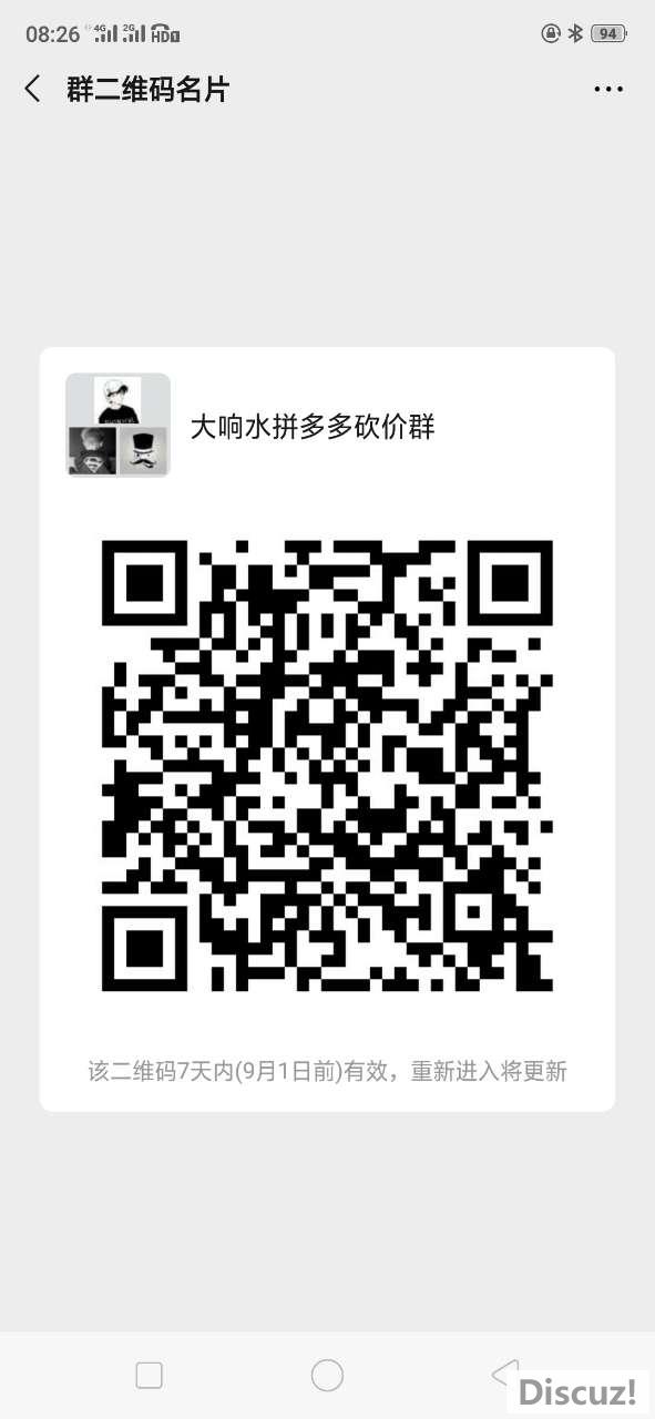 20190825_422493_1566693065839.jpg